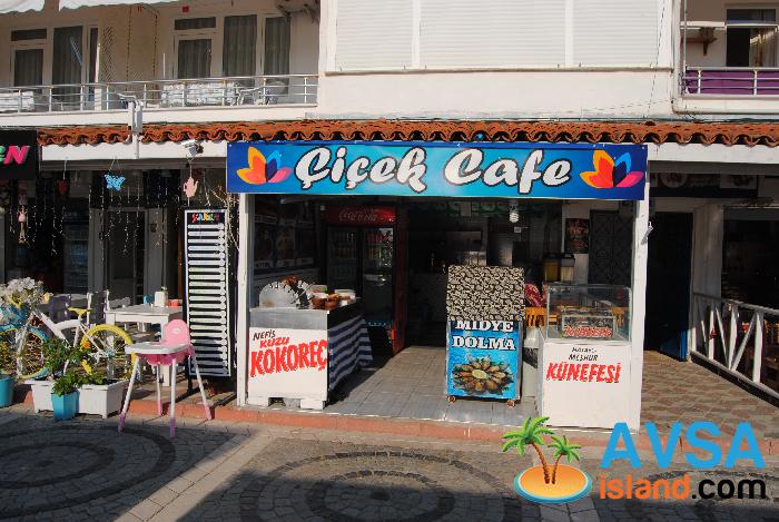 ÇİÇEK CAFE