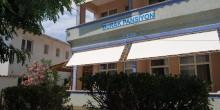 BURAK APART PANSİYON